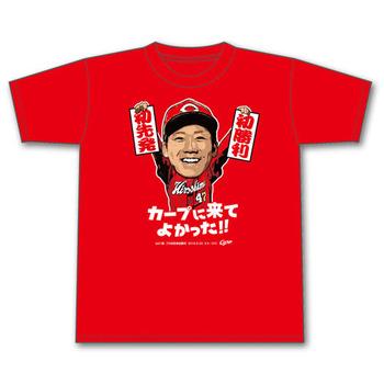 2019山口翔プロ初先発初勝利Tシャツ1