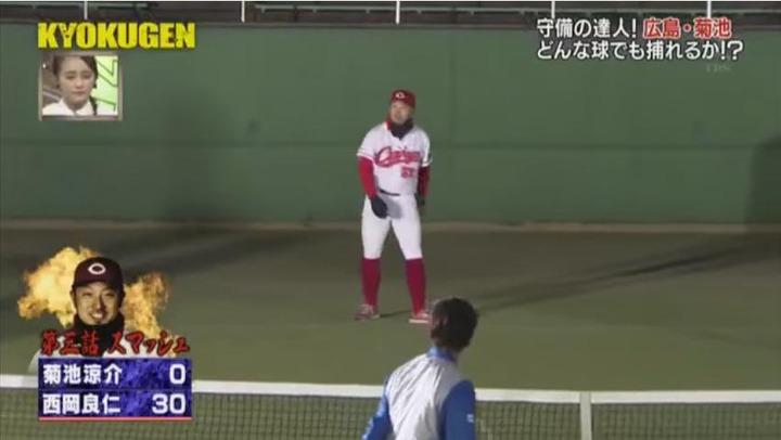 20171231KYOKUGEN菊池テニス83