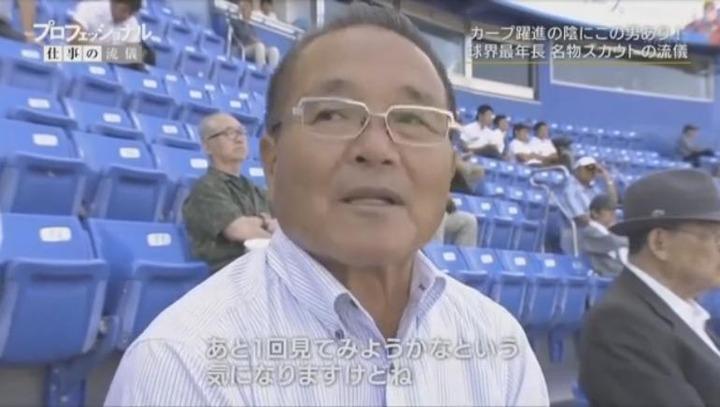 20171225プロフェッショナル苑田聡彦123