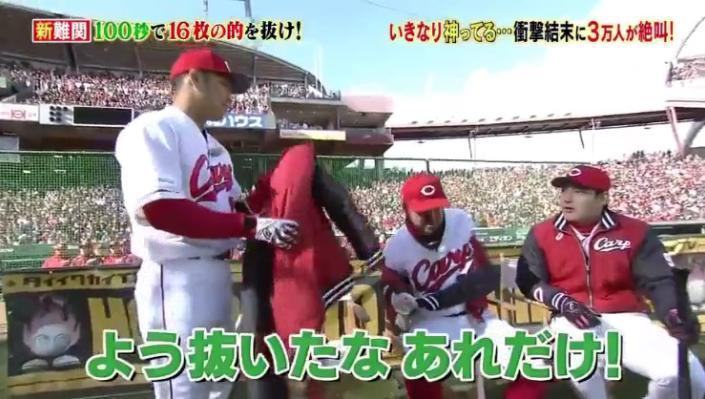 20171202炎の体育会TV74