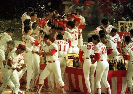 リーグ優勝1991年5