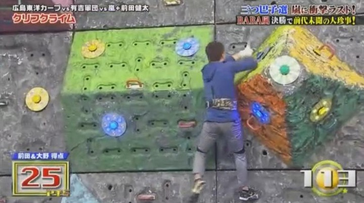 20180103VS嵐SP512