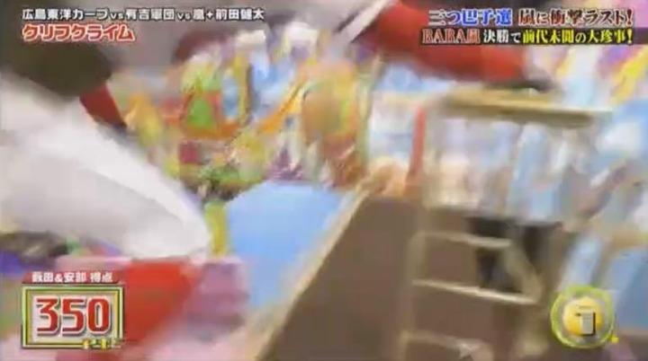 20180103VS嵐SP450