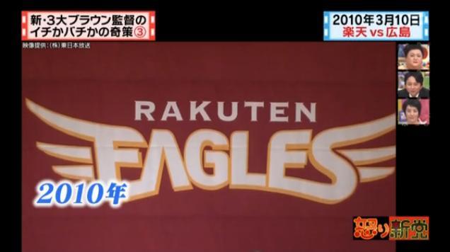 20130724怒り新党120