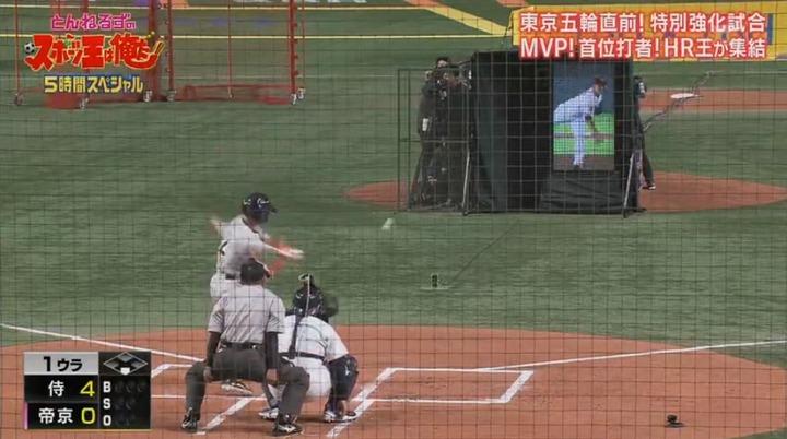 20200102リアル野球BAN077