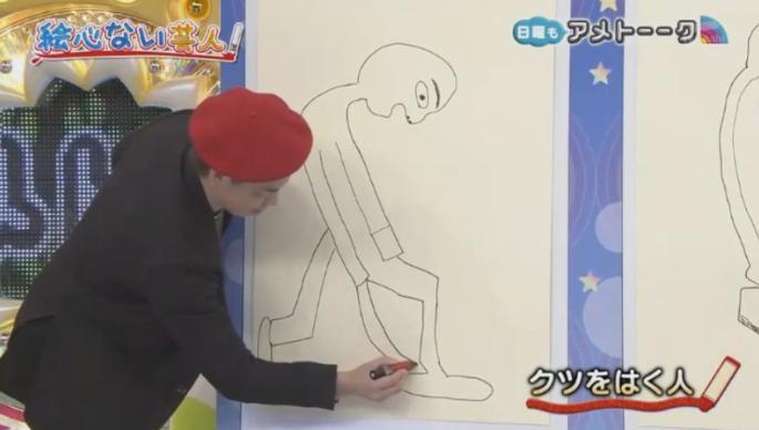 20170122アメトーーク絵心ない芸人マエケン412