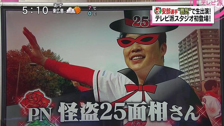 PN怪盗25面相さん1
