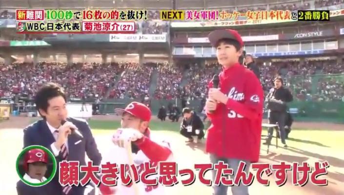 20171202炎の体育会TV221