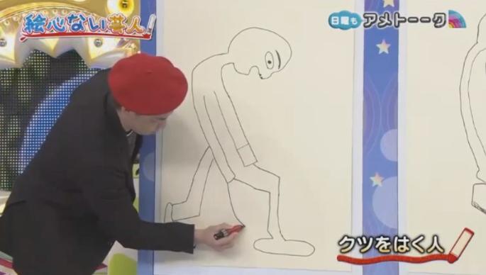 20170122アメトーーク絵心ない芸人マエケン411