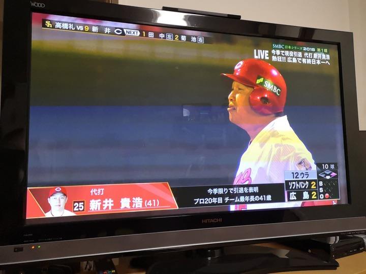 新井貴浩4801
