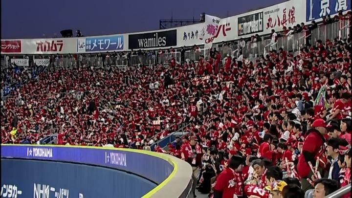 カープファン396横浜