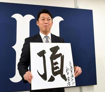 新井貴浩4415