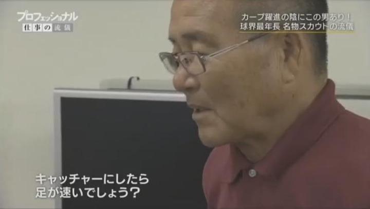 20171225プロフェッショナル苑田聡彦55