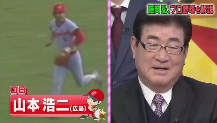 20190315プロ野球好珍バトル244