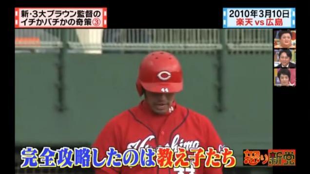 20130724怒り新党143