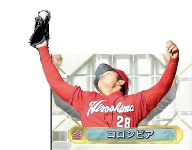 床田コラ1