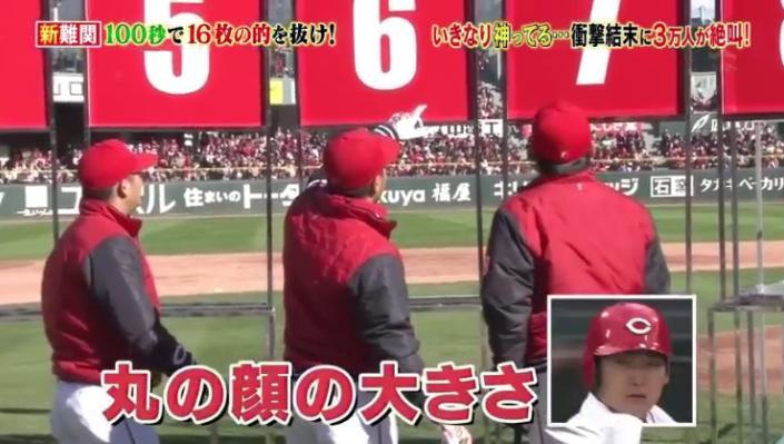 20171202炎の体育会TV24