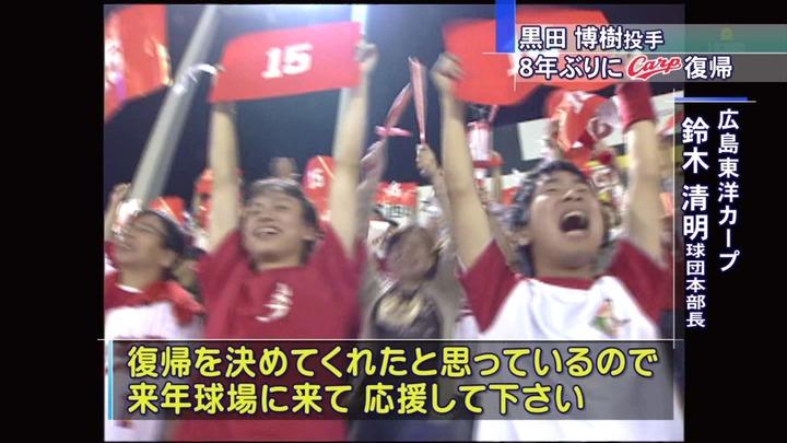 黒田復帰51