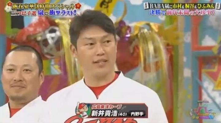 20180103VS嵐SP15