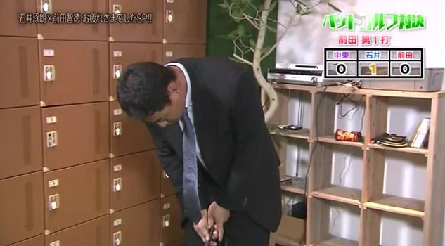石井琢朗×前田智徳178