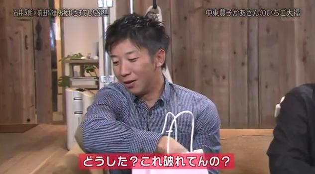 石井琢朗×前田智徳038