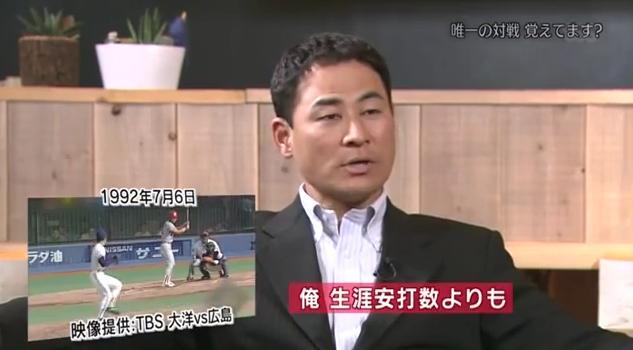 石井琢朗×前田智徳018