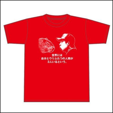 今村カピバラTシャツ
