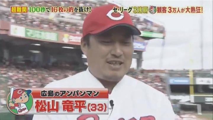 20181201炎の体育会TV85