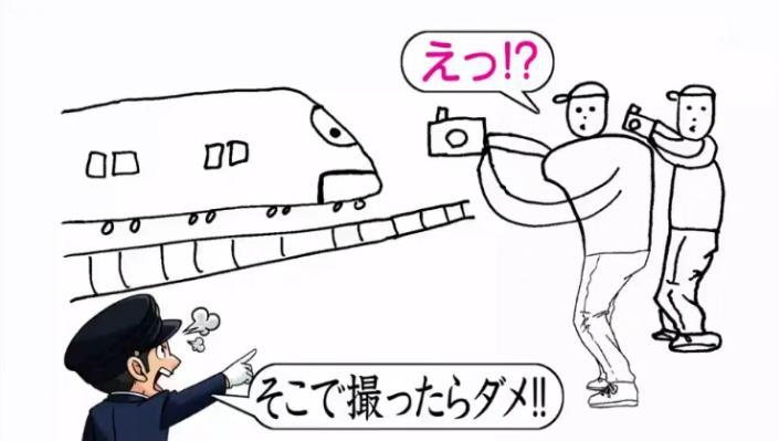 20190321アメトーーク絵心ない芸人58