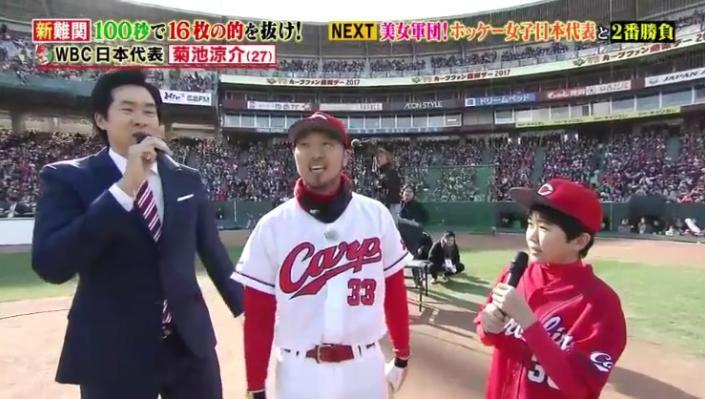 20171202炎の体育会TV224