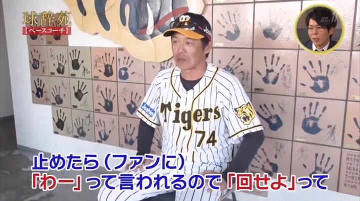 20191207球辞苑14