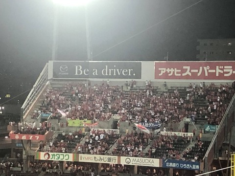 20190906阪神戦3