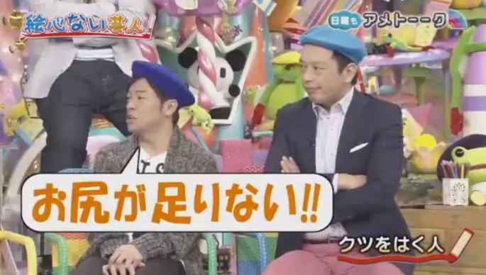 20170122アメトーーク絵心ない芸人マエケン423