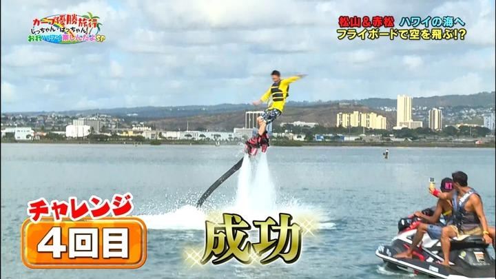 20161216金ぶちカープ優勝旅行60