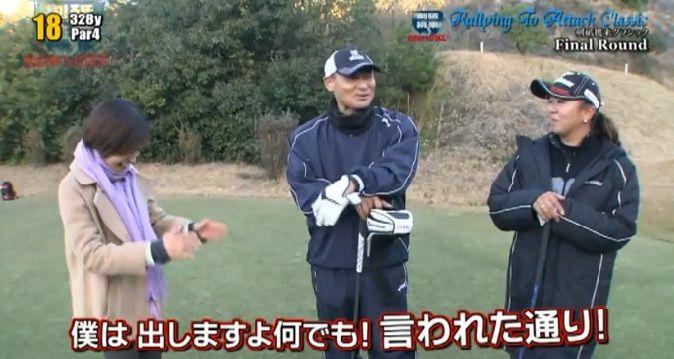前田ゴルフ1