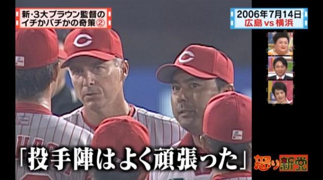 20130724怒り新党110