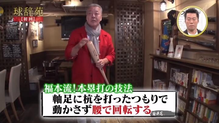 20191201球辞苑50