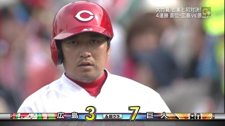 松山041