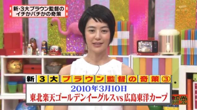 20130724怒り新党116