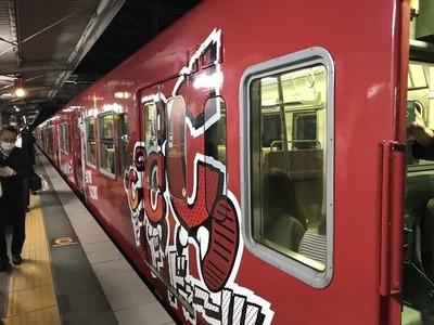 カープ列車27