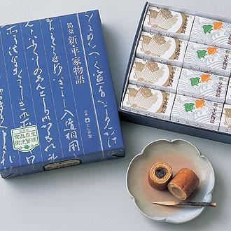 にしき堂新・平家物語