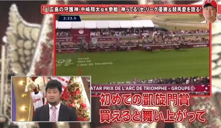 20161225うまンchu中崎19