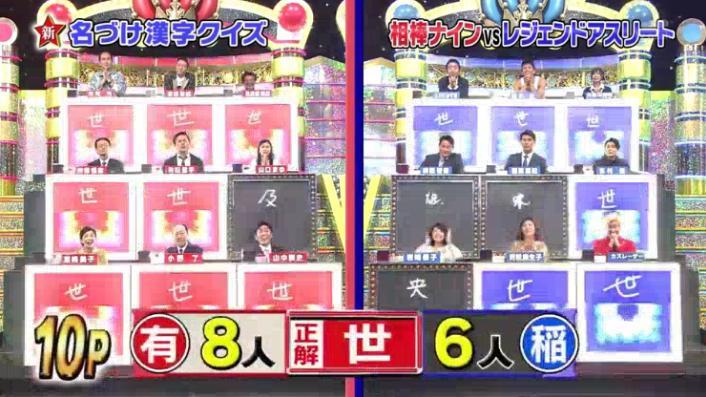 20170208ミラクル9前田&稲葉167