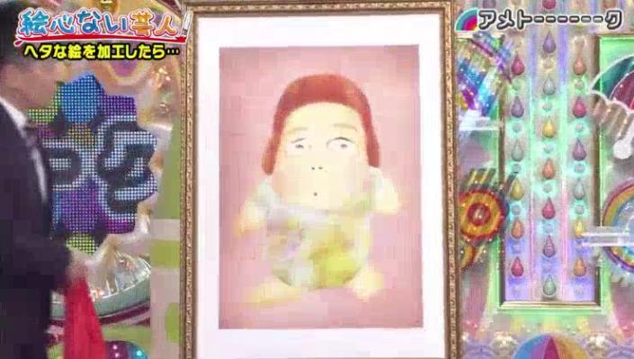 20190321アメトーーク絵心ない芸人143