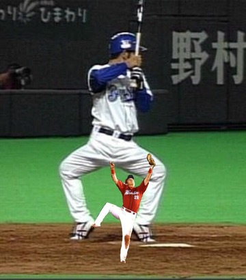 新井コラ守備9