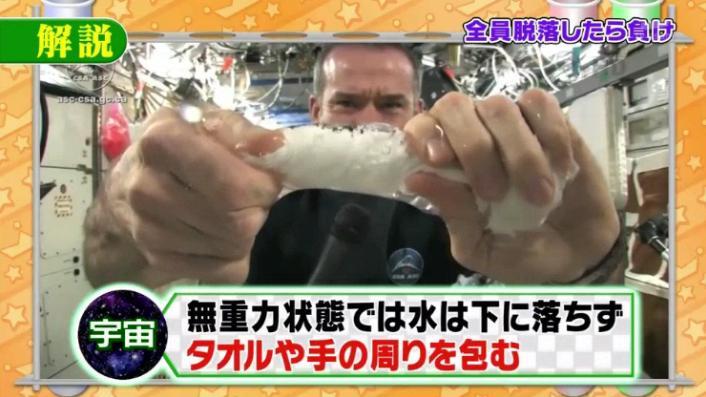 20170208ミラクル9前田&稲葉50