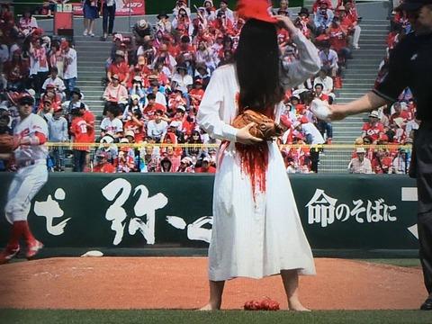 マツダスタジアムお化け屋敷38