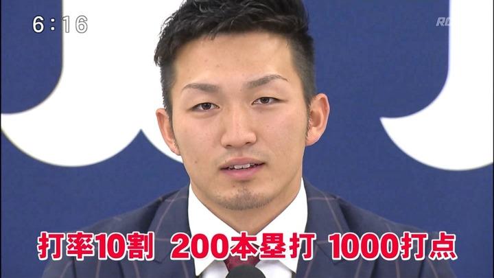 鈴木誠也1369