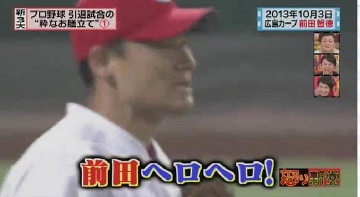 20151118 怒り新党前田引退試合043