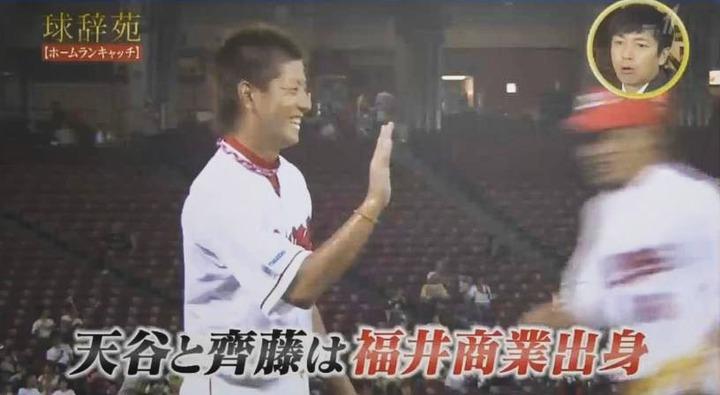 20170114球辞苑ホームランキャッチ84